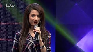 Beautiful Pashto song by Rahil Yousofzai / آهنگ زیبای پشتو از راحیل یوسفزی در برنامه زیر چتر عید