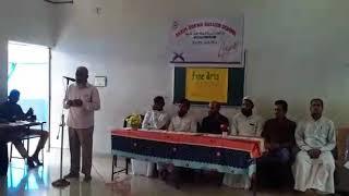 Darul Quran English School Narikkuni