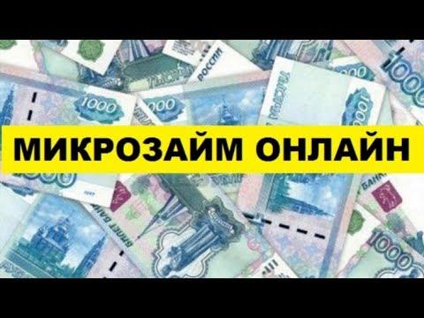кредит наличными 250000 без справок и поручителей спб