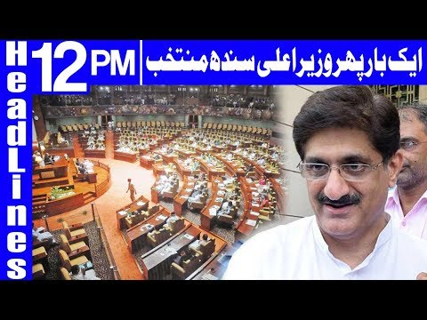Murad Ali Shah Back as Sindh Chief Minister | Headlines 12 PM | 16 August 2018 | Dunya News