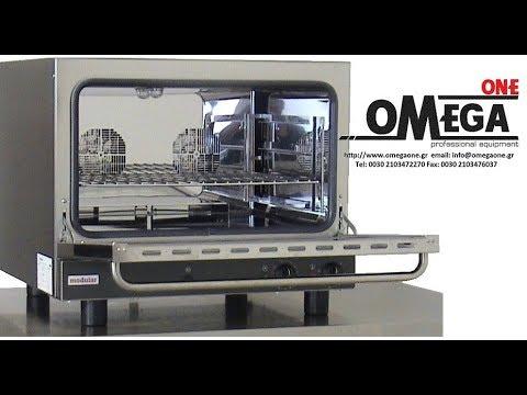Επαγγελματικός Φούρνος για Σφολιατοειδη και Aρτοποιϊα  Electro-Mechanical Convection Oven for Bakery