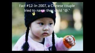 Funny Facts in China: A True or False Quiz about Chinese culture