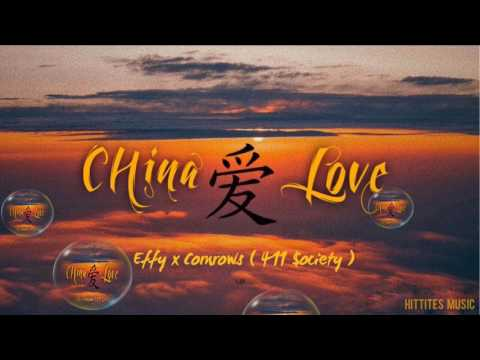 China Love(Lyric Video)_εffy x 411 SOCIETY