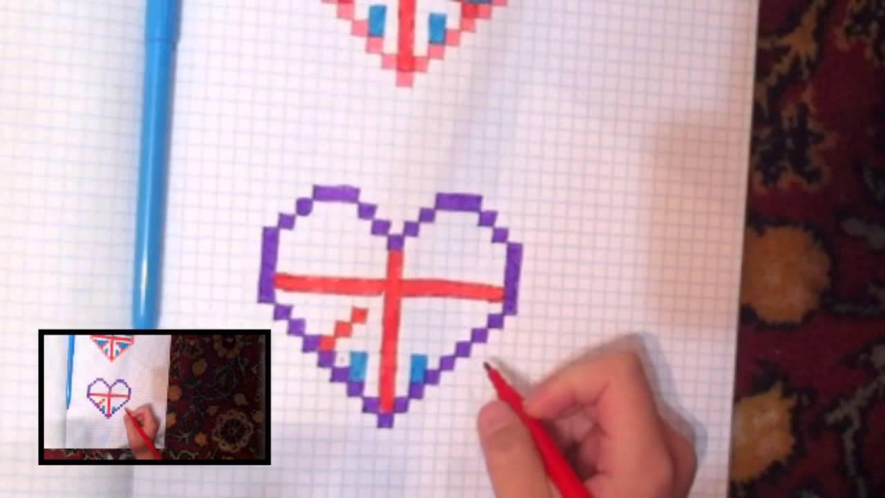 картинки по клеточкам сердечки с флагами имеет мелкие ячейки