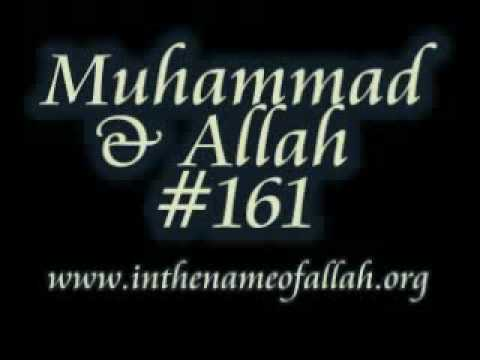 Atheist Guide to Islam: Muhammad and Allah