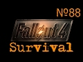 Fallout 4 Выживание 88 В поисках агента Дрозда МИЛА и Банк Содружества Загадочная квартира mp3