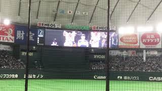 4月7日に行われた北海道日本ハムファイターズ対千葉ロッテマリーンズの...