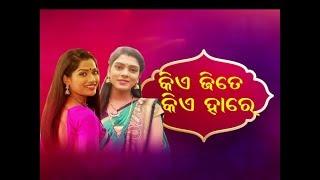 Tapasya And Radhika  Kiye Jite Kiye Haare  Behind The Scene Masti  Nua Bohu  Parde Ke Peeche