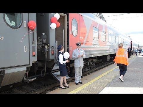 РЖД представил обновленный поезд