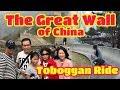The Great Wall Of China - Mutianyu - Toboggan Ride & Cable Car || Family VLOG 2018