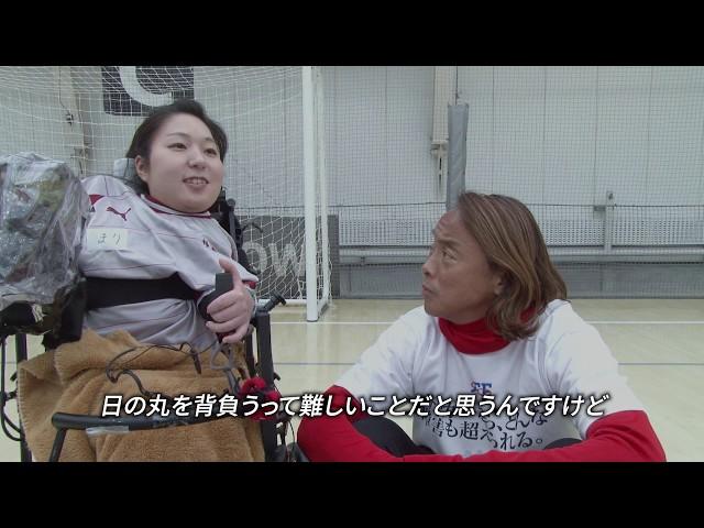 映画『蹴る』予告編