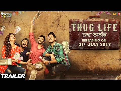 ਠੱਗ ਲਾਈਫ : Thug Life ( TRAILER ) | Harish Verma, Jass Bajwa, Rajiv Thakur, Ihana | Punjabi Movie