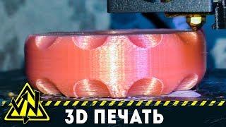 РЕМОНТ С ПОМОЩЬЮ 3D ПРИНТЕРА TRONXY XY-2