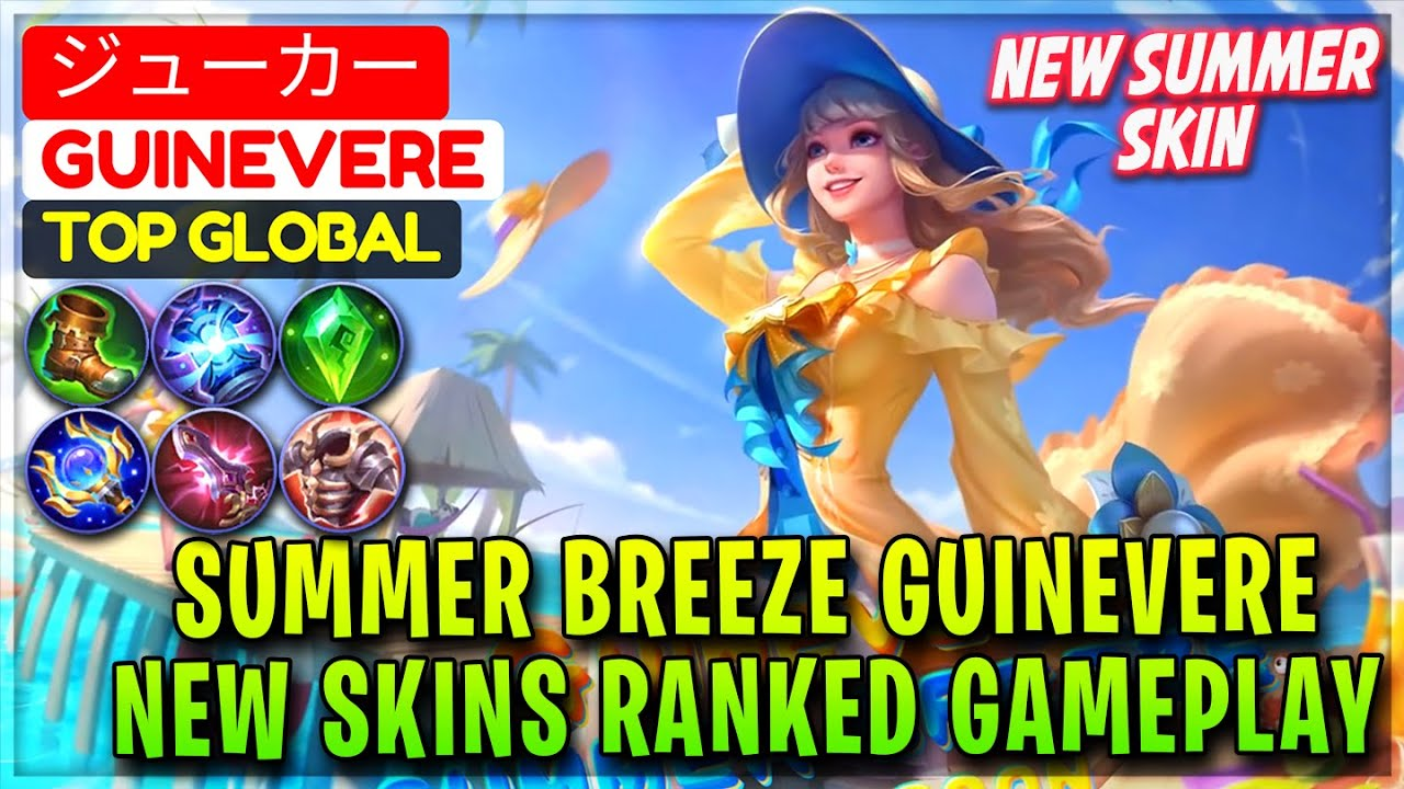 Summer Breeze Guinevere , Summer New Skins Ranked Play [ Top Global Guinevere ] ジューカー Mobile Legends