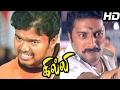 Ghilli Tamil Movie Scenes   Climax Fight   Vijay Kills Prakashraj   Vijay The Mass  vijay Mass Scene video
