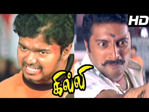 Ghilli Tamil Movie Scenes | Climax Fight | Vijay kills Prakashraj | Vijay the Mass |Vijay Mass Scene