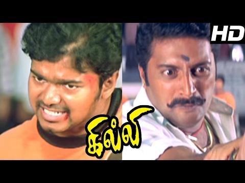 Ghilli Tamil Movie Scenes | Climax Fight |...