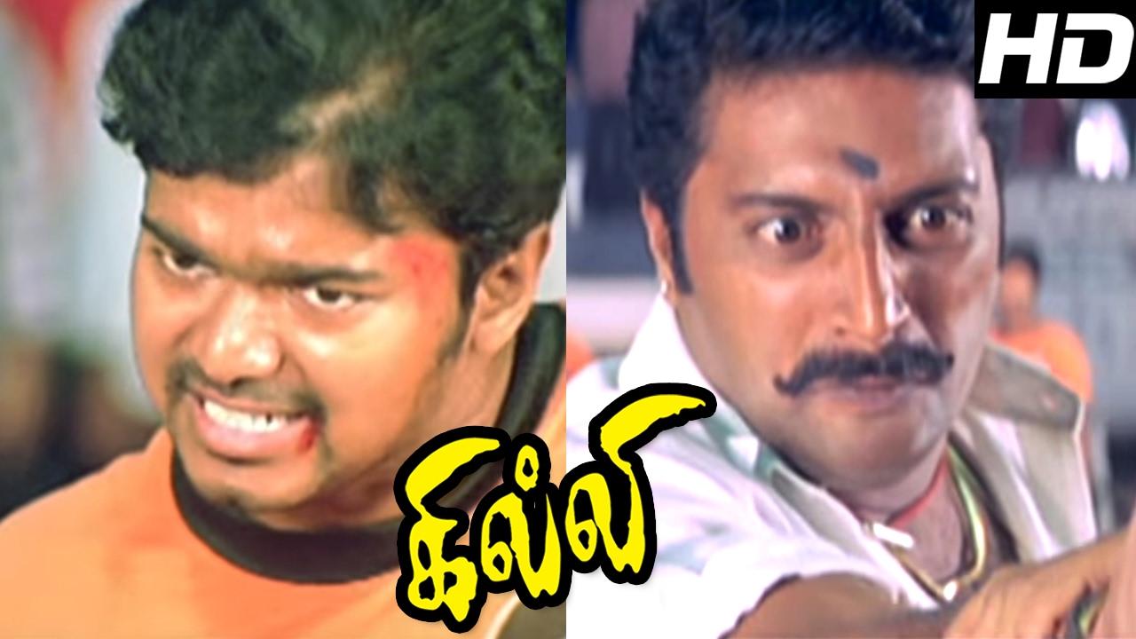 Download Ghilli Tamil Movie Scenes | Climax Fight | Vijay kills Prakashraj | Vijay the Mass |Vijay Mass Scene