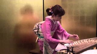 金沢市有松のレストラン ソウルメイトでのイベント「新春琴夢ライブ!Ai...