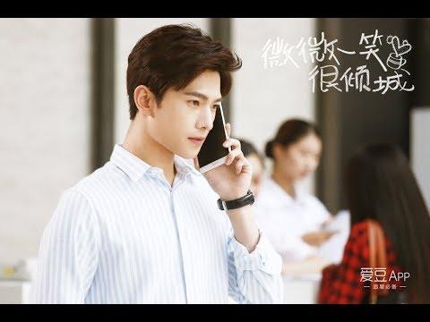 Love O2o Drama Romance Movies Yang Yang Shuang Zheng Yu Bai Youtube