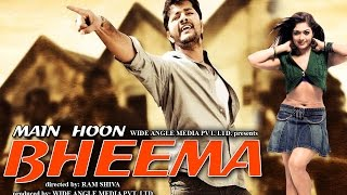 Main Hoon Bheema (2015) - Hindi Dubbed Full Movie | Hindi Movies 2015 Full Movie