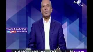 أحمد موسى: 3 ملايين فرصة عمل للشباب توفرها الدولة في المشروعات القومية.. فيديو