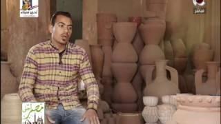 مصر احلي | تاريخ صناعة الفخار المصري .. بين الاصالة والتحديات