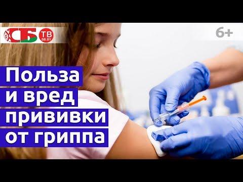 Почему болит место от прививки от гриппа