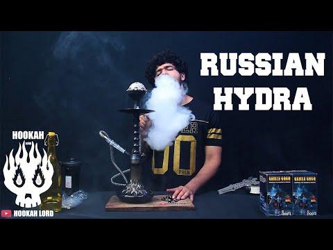 RUSSIAN HYDRA HOOKAH BY HOOKAH LORD | WHOLESALE HOOKAH | 8010666601