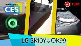 Саундбар LG SK10Y и DJ-установка LG OK99 на CES 2018