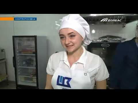 Телеканал Донбасс: В Донецкой области открыли Школу поварского искусства с бесплатными мастер-классами