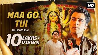 Maa Go Tui | Durgeshgorer Guptodhon| Abir, Ishaa, Arjun| Manomay, Somchanda| Bickram Ghosh|SVF Music