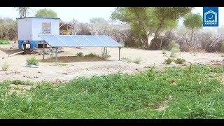 Alkhidmat Clean Water Program