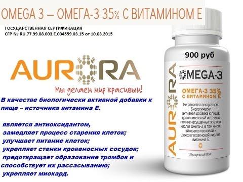 Компания аврора москва официальный сайт создание бесплатно сайта автозапчасти