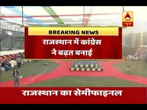 Rajasthan By-Election: Congress keeps SOARING AHEAD on 2 Lok Sabha and 1 Vidhan Sabha seats