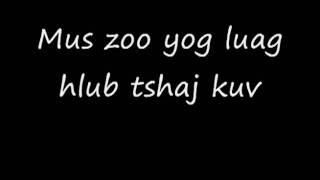 Mus zoo yog luag hlub tshaj kuv