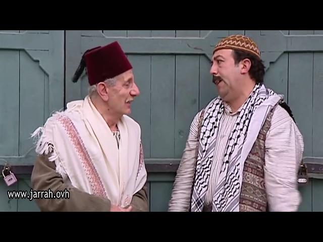 باب الحارة - ابو بدر و ابو قاعود - لا تحاكيني انا زعلان منك  - محمد خير جراح و قصي خولي