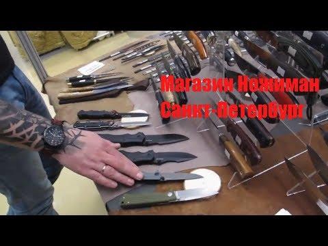 nozhiman.ru  Ножевой интернет магазин Ножиман! Складные ножи из Китая компании Винайф! Ножи Mr.Blade