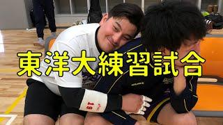ESP vs 東洋大 練習試合