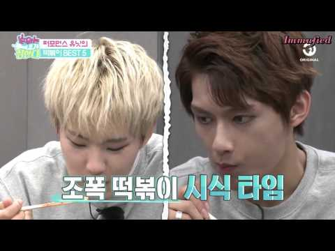"[INDO SUB] SEVENTEEN - The Ranking Is Up To Me! Ep04 ""Ttokbeokki Best 5"""