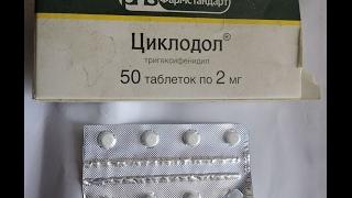 Подросток снял на видео тайный закуп наркотических препаратов в аптеках Алматы