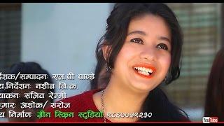"New Year Special Dohori 2073 ||"" खाम त भने खोलीको पानी"" Kham Ta Bhane  By Ramji Khand &Jamuna Sanam"
