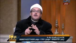 فيديو.. الشيخ ميزو: يا ليت مصر «دولة علمانية»