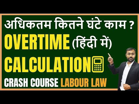 Overtime Pay Calculation & Maximum Working Hours Rules