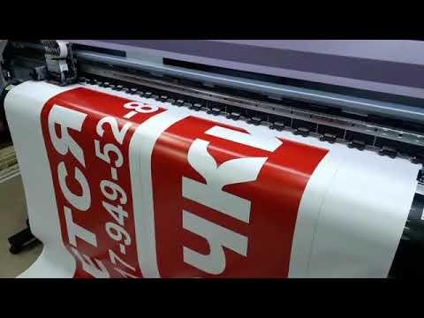 Печать баннеров в типографии Алекс-Принт