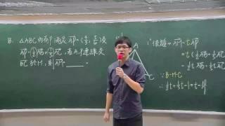 [高中數學][106學測][選填B][向量分點公式][係數積][威全老師主講][周杰數學]