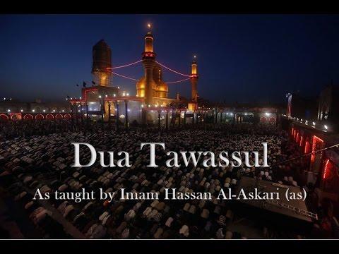BEAUTIFUL Dua Tawassul - recited by Abdul Hai Qambar دعاء التوسل بصوت عبد الحي قنبر
