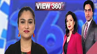 View 360 - 10 July 2017 - Aaj News