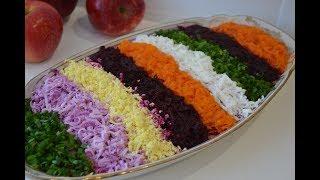 Салат сельдь под радужной шубой. Один из самых вкусных праздничных салатов.