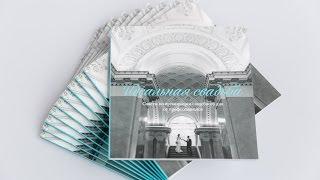 Идеальная свадьба - Советы по организации свадебного дня от профессионалов .